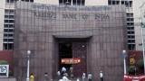 Неочаквана оставка на централния банкер на Индия разклати пазарите