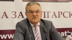 Румен Петков: Патриотите не са нито обединени, нито патриоти