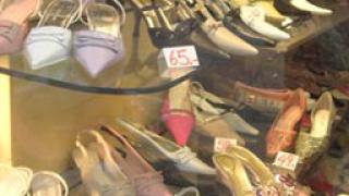 Комисията за защита на потребителите започва проверки сред търговците