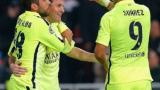 Статистиката сочи: Футболист на Реал (не е Роналдо) е по-ефективен от Меси