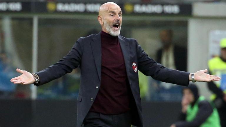 Милан може да остави Пиоли и за следващия сезон