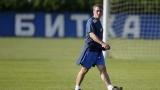 Бивш треньор на Левски се провали и в Тунис