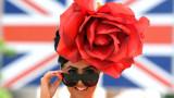 Как се облича английското висше общество на конни надбягвания (СНИМКИ)