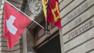 Швейцария прекрати разследване за руско пране на пари свързано със смъртта на Магнитски през 2009 г.