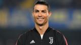 Роналдо няма да напуска Ювентус