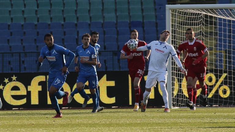 Дисциплинарната комисия към Българския футболен съюз публикува решенията си след