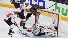 Резултати от срещите в НХЛ от понеделник, 3 декември