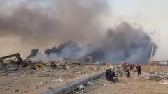 Мощна експлозия в Бейрут рани десетки