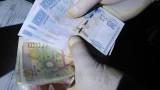 Близо 52 млн.лв. разпределят за коледни добавки към пенсиите