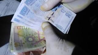 Врачка измами пенсионерка с 5 000 лева
