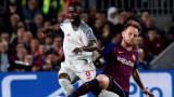 Барселона и Интер в напреднали преговори за Иван Ракитич