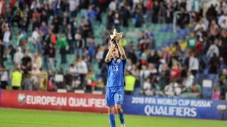Пацо Тигъра сигурен титуляр срещу Франция