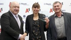 Министър Кралев награди атлет №1 на България за 2018 г. Мирела Демирева