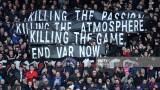 Феновете на Кристъл Палас се обявиха против ВАР