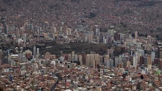Боливия избира президент
