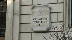 Грети Стефанова е доайен на новия Общински съвет на София