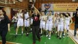 Вижте кои са всички шампиони на България по баскетбол при дамите