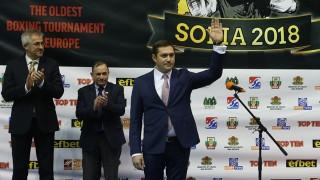 """Главният секретар на ММС Асен Марков откри международния боксов турнир """"Странджа"""""""