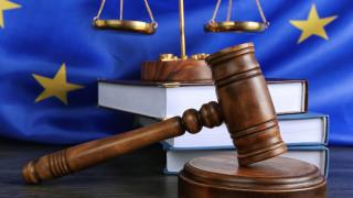 България плаща две обезщетения по жалби пред съда в Страсбург