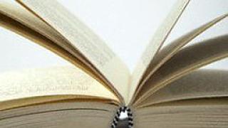 Панаир на книгата между 9 и 14 декември