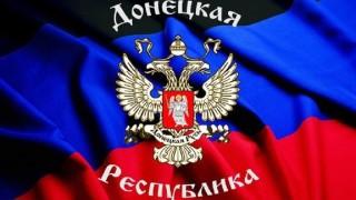 В Донецката република искат руският да е единствен официален език