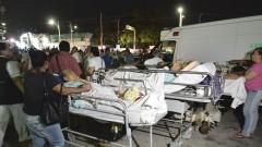 Броят на жертвите в Мексико достигна 90