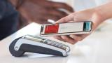 Дигиталните портфейли изпреварват кеша през 2020 г.