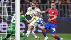ЦСКА (Москва) победи Реал (Мадрид) с 1:0 в мач от Шампионска лига