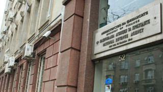 """Продължават хакерските атаки към НАП, глобалната платформа """"Черен петък"""", ЕНП избра Мария Габриел..."""