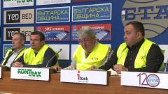 Търговците и превозвачите на горива искат държавата да каже къде е сивият сектор