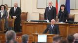 """Емил Димитров - Ревизоро стана екоминистър със 111 гласа """"за"""""""