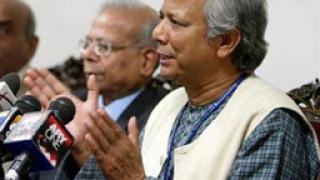 Икономисти от Бангладеш с Нобеловата награда за мир