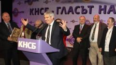 Българите са с най-ниски заплати на Балканите