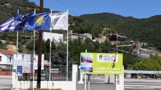 Един от най-големите чужди инвеститори прекратява вложенията си в Гърция