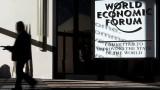 Мрачна прогноза за глобално разделение и дългове от Давос