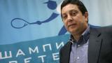 Преизбраха Стефан Цветков с рекорден вот