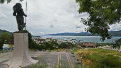 Земетресение 7,1 по Рихтер до индонезийски остров