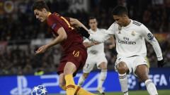 Рома - Реал 0:2, Васкес удвои