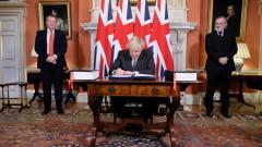 Краят на 4-годишната сага около Brexit: Великобритания одобри сделката на Джонсън с ЕС