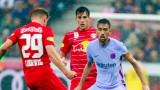 Залцбург удари Барселона в контрола
