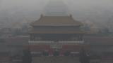 Китай пусна схема за търговия с квоти за емисии на парникови газове