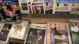Китай зове за запазване на статувкото, Русия отрече за еуфория, Европа притеснена от Тръмп