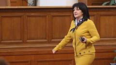 Караянчева свиква парламента за Закона за енергетиката