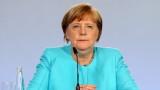 Германия рестартира икономиката със €130 млрд.