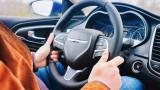 Chrysler може да остане в миналото след сливането на Peugeot и Fiat