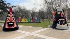 """Отменят част от програмата за фестивала """"Кукерландия"""" в Ямбол"""