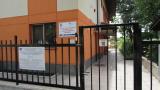Стафилококова инфекция изпратила 11-те младежи от Русе в болница