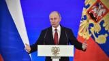 Кристиан Парслоу: Бойкотирайте Световното първенство, за да навредим на Путин!