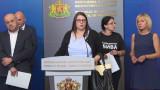 Регистър обединява информацията за хората с увреждания
