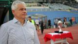 Стойчо Стоев: Ключови моменти доведоха до загубата, Марселиньо дано ме е разбрал